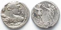 -100 Roman Republic PUBLIUS CORNELIUS LENTULUS MARCELLINUS 100 v.Chr. ... 179,99 EUR159,99 EUR  zzgl. 6,50 EUR Versand