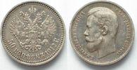 1912 Russland RUSSIA 50 Kopeks 1912 SPB EB NICHOLAS II silver aXF # 94... 34,99 EUR  plus 5,00 EUR verzending