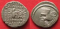 40-51 Parther Parthia GOTARZES II 40-51 AR Drachm ECBATANE XF-UNC!!! #... 149,99 EUR  +  6,50 EUR shipping