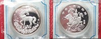 1994 China CHINA 10 Yuan 1994 EINHORN Silber PROOF RAR!!! # 94362 PP  449,99 EUR349,99 EUR  zzgl. 6,50 EUR Versand