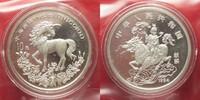 1994 China CHINA 10 Yuan 1994 EINHORN Sil...