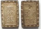 1859-1868 Japan JAPAN Bu (Ichibu) Ansei era (1859-68) silver UNC!!! # ... 99,99 EUR  plus 6,50 EUR verzending