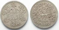 1933-1934 Tibet TIBET 3 Srang 1933-34 silver XF! # 95018 vz  99,99 EUR  plus 6,50 EUR verzending