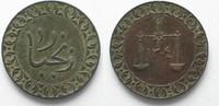 1886 Sansibar SANSIBAR Pysa AH1304(1886) BARGHASH IBN SAID Kupfer # 95... 29,99 EUR  zzgl. 4,50 EUR Versand