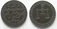 1881 Sansibar SANSIBAR Pysa AH1299(1881) BARGHASH IBN SAID Kupfer # 95... 12,99 EUR  zzgl. 4,50 EUR Versand
