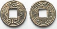 1840 Malaysia - Kelantan KELANTAN Pitis AH 1256 (1840) MUHAMMED II. Zi... 64,99 EUR  zzgl. 4,50 EUR Versand