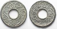 1883 Malaysia - Kelantan KELANTAN Pitis AH 1300 (1883) MUHAMMED II. Zi... 54,99 EUR  zzgl. 4,50 EUR Versand