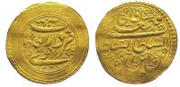 Iran Toman AH 1 Gold Fath'ali Shah (AH 1212-1250) 1797-1834.