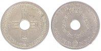 Krone 1940 Norwegen Haakon VII. 1905-1957. Vorzüglich - Stempelglanz  65,00 EUR  zzgl. 5,00 EUR Versand