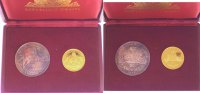 Haiti Mint Set mit 500 Guerdes und 50 Guerdes  Gold 1974 In Originaletui... 345,00 EUR
