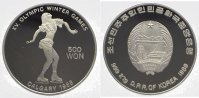 Korea-Nord 500 Won 