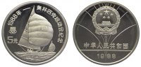 China 5 Yuan 1988 Polierte Platte Republik. 34,00 EUR