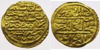 &Auml;gypten Sultan Gold 974 AH Sehr sch&ouml;n - vorz&uuml;glich Selim II. (AH 974-982... 285,00 EUR 
