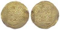 Dinar Gold 1003 AH Algerien Mohammed III. ...