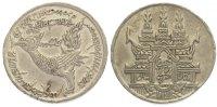Tical 1847 Kambodscha Ang Duong 1841-1844 und 1847-1860, oder Ang Mey 1... 675,00 EUR kostenloser Versand
