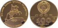 100 Rubel Gold 1990 Russland UDSSR 1917-1991. Polierte Platte  695,00 EUR kostenloser Versand