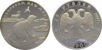 25 Rubel 1997 Russland Bank Russia seit 1992. Polierte Platte  385,00 EUR kostenloser Versand