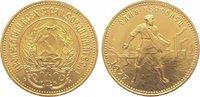 10 Rubel Gold 1977 Russland UDSSR 1917-1991. Fast Stempelglanz  345,00 EUR kostenloser Versand