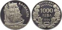 1000 Leva 1996 Bulgarien Republik seit 1992. Polierte Platte  19,00 EUR  zzgl. 5,00 EUR Versand