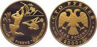 100 Rubel Gold 2000 Russland Bank Russia seit 1992. Polierte Platte  1245,00 EUR kostenloser Versand