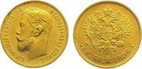 5 Rubel Gold 1898 Russland Nikolaus II. 1894-1917. Vorzüglich  235,00 EUR  zzgl. 5,00 EUR Versand