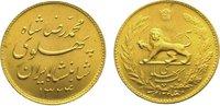 Pahlavi Gold 1945 Iran Mohammed Reza Pahlavi, Shah (SH 1320-1358) 1941-... 395,00 EUR kostenloser Versand