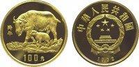 100 Yuan Gold 1992 China Republik. Polierte Platte  1150,00 EUR kostenloser Versand