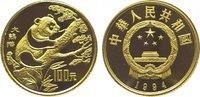 100 Yuan Gold 1994 China Republik. Polierte Platte  1795,00 EUR kostenloser Versand