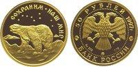 50 Rubel Gold 1997 Russland Bank Russia seit 1992. Polierte Platte  975,00 EUR kostenloser Versand