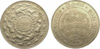 Five Rupees 1957 Sri Lanka (Ceylon) Elizabeth II. 1952-1972. Winz. Rand... 35,00 EUR  zzgl. 5,00 EUR Versand