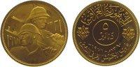 5 Dinars Gold 1971 Irak Republik 1958-1979. Originaletui. Polierte Platte  675,00 EUR kostenloser Versand