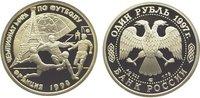 Rubel 1997 Russland Bank Russia seit 1992. Polierte Platte  14,00 EUR  zzgl. 5,00 EUR Versand