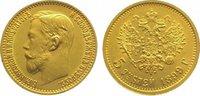 5 Rubel Gold 1899 Russland Nikolaus II. 1894-1917. Vorzüglich  245,00 EUR  zzgl. 5,00 EUR Versand