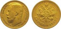 15 Rubel Gold 1897 Russland Nikolaus II. 1894-1917. Fast vorzüglich  775,00 EUR kostenloser Versand