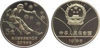 5 Yuan 1988 China Republik. Polierte Platte  219,00 EUR  zzgl. 5,00 EUR Versand