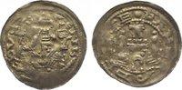 Pfennig 1192-1215 Osnabrück, Bistum Gerhard von Oldenburg 1192-1215. Kl... 85,00 EUR  zzgl. 5,00 EUR Versand