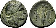 Bronze 225-218 v.Chr. THRAKIEN KAVAROS Sehr schön  110,00 EUR  zzgl. 3,00 EUR Versand