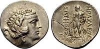 Tetradrachmon 146 v.Chr. INSELN VOR THRAKIEN THASOS Sehr schön  225,00 EUR  zzgl. 3,00 EUR Versand