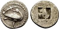 Diobol 475-450 v.Chr. MAKEDONIEN EION Knapp sehr schön  120,00 EUR  zzgl. 3,00 EUR Versand