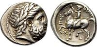 Tetradrachmon 354-348 v.Chr. MAKEDONIEN PHILIPP II. Sehr schön  450,00 EUR  zzgl. 3,00 EUR Versand