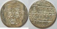 10 Makara 1975 Finnland  vz - st  19,99 EUR inkl. gesetzl. MwSt., zzgl. 4,50 EUR Versand
