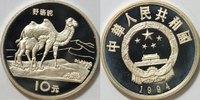 10 Yuan 1994 China Dromedar Auflage : 4825 Stück PP  126,00 EUR inkl. gesetzl. MwSt., zzgl. 4,50 EUR Versand