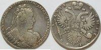 1 Rubel 1733 Russland Anna 1730 - 1740 s - ss  650,00 EUR kostenloser Versand