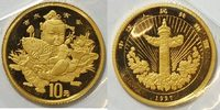 China 10 Yuan  Gold 1997 PP    920,00 EUR