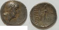 Drachme 96-63 v.Chr. Griechen König Ariobarzanes I                   3,... 340,00 EUR320,00 EUR kostenloser Versand