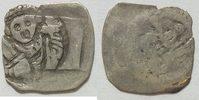 Pfennig o.J. Regensburg Herzog Heinrich I. ca. 0,8 g Silber 18 mm ss  25,00 EUR inkl. gesetzl. MwSt., zzgl. 4,50 EUR Versand