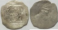 Pfennig 1440 Augsburg Peter v. Schaumburg 1424-69 s  23,00 EUR inkl. gesetzl. MwSt., zzgl. 4,50 EUR Versand