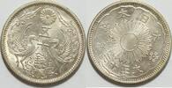 50 Sen 1924 Japan  fast st  120,00 EUR  zzgl. 4,50 EUR Versand
