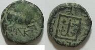 AE 14 mm 398-347 v.Chr. Thrakien Erstes Pferdemotiv in der Geschichte 1... 70,00 EUR inkl. gesetzl. MwSt., zzgl. 4,50 EUR Versand
