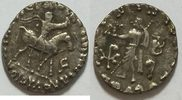 AR Drachme 35 v -5 n. Chr Indo Skyten in Pakistan Königreich Sakastan ss  100,00 EUR inkl. gesetzl. MwSt., zzgl. 4,50 EUR Versand